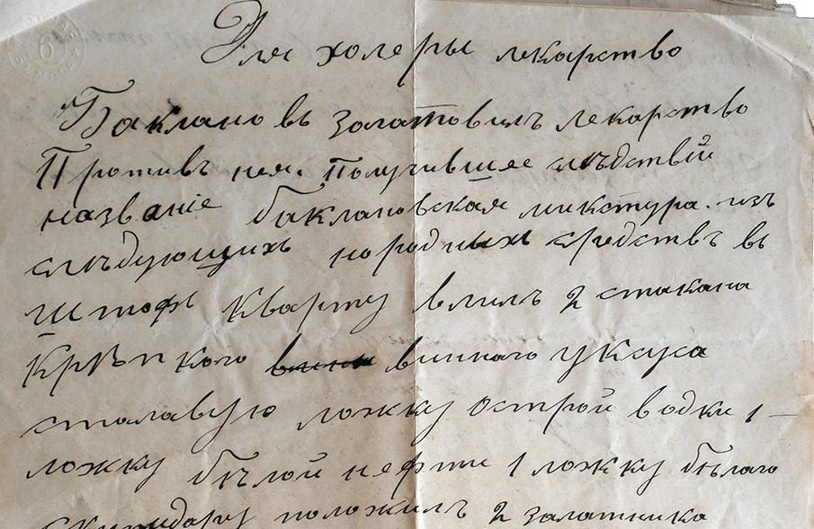Pasibaigus karantinui būtinai reikia užsukti į Kretingos muziejų ir savo akimis pamatyti originalų praėjusio amžiaus vaistų nuo choleros receptą. Jolantos Klietkutės nuotr.