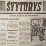 """Štaip atrodė tada buvusio vienintelio rajono laikraščio """"Švyturys"""", leisto blokados sąlygomis, viršelis lygiai prieš 30 metų."""