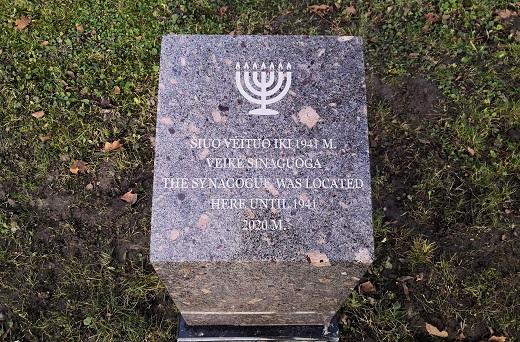 paminklas žydams jokūbave