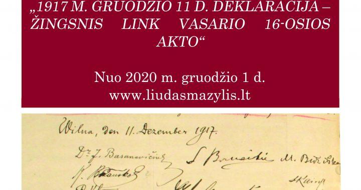 gruodžio 11 deklaracija
