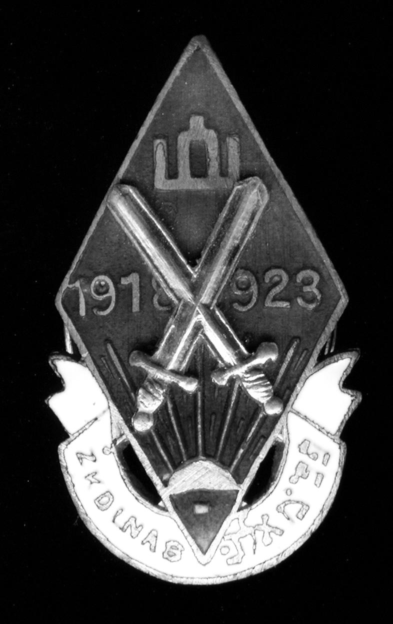 savanoriai-Lithuania-Zydu-savan-grey